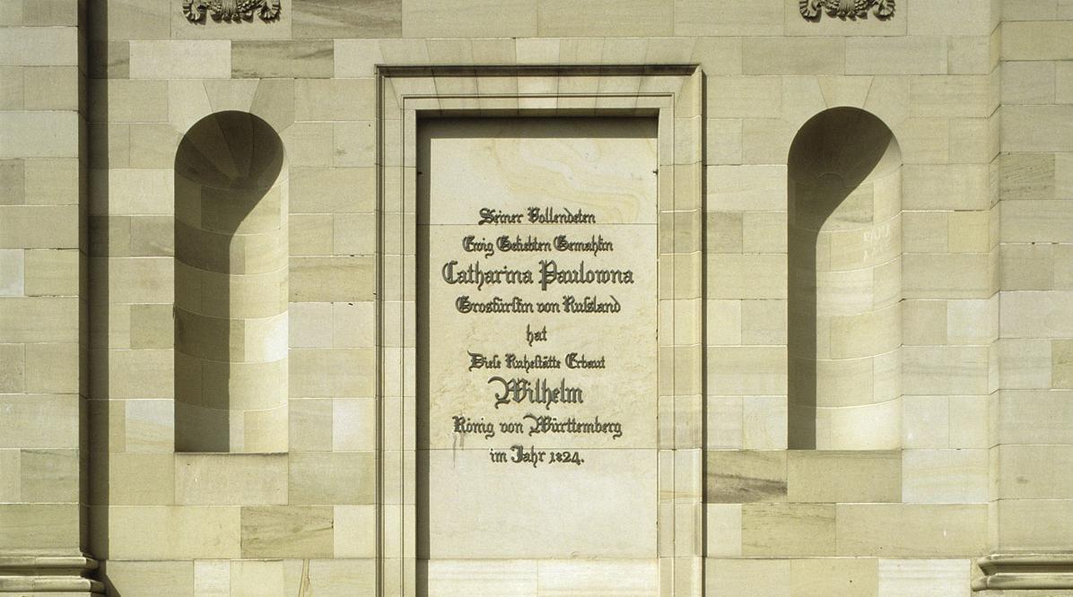 Inschriftentafel an der Grabkapelle auf dem Württemberg mit Widmung für Königin Katharina; Foto: Staatliche Schlösser und Gärten Baden-Württemberg, Arnim Weischer
