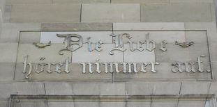 Image: Inscription over the entrance to the sepulchral chapel