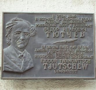 Commemorative plaque for Tyutchev in Munich. Image: Wikipedia, in the public domain
